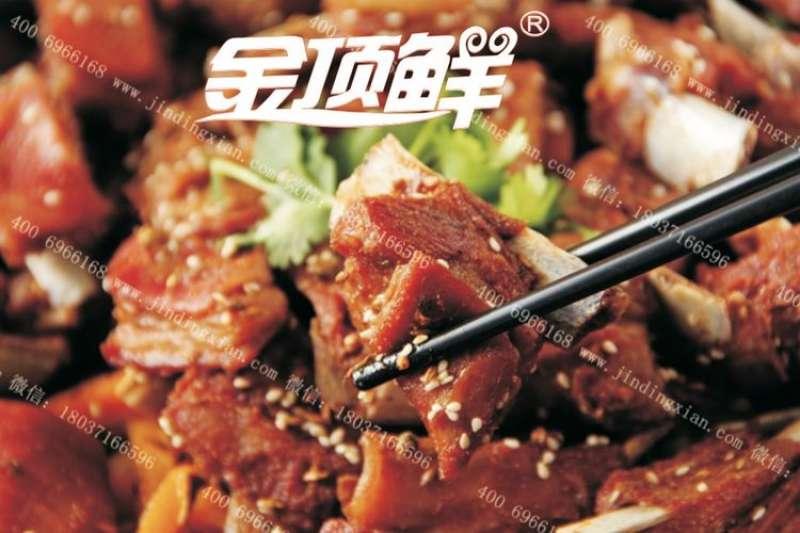 胡羊排香辣虾加盟